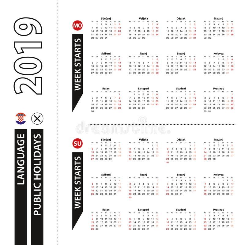 2019在克罗地亚人的日历的两个版本,从星期一的星期开始和从星期天的星期开始 向量例证