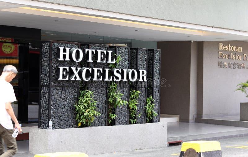 在入口的石结构对怡东酒店怡保 库存照片