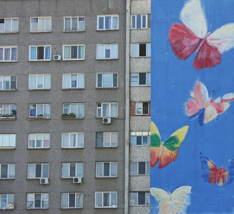 在公寓的街道画 库存图片