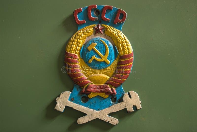 在内部的老苏联装饰 库存照片
