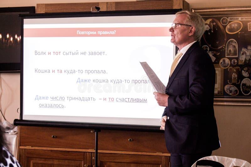 在写每年总俄国口述前统治重复 免版税库存照片