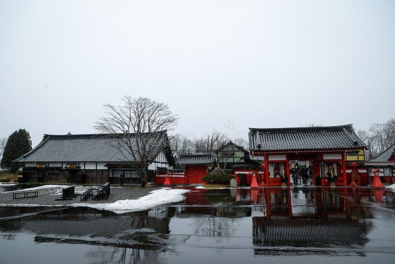 在冬天期间, Noboribetsu日期jidaimura 免版税图库摄影