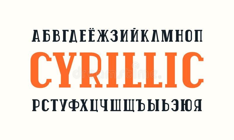 在减速火箭的样式的斯拉夫语字母的平板细体字体 皇族释放例证