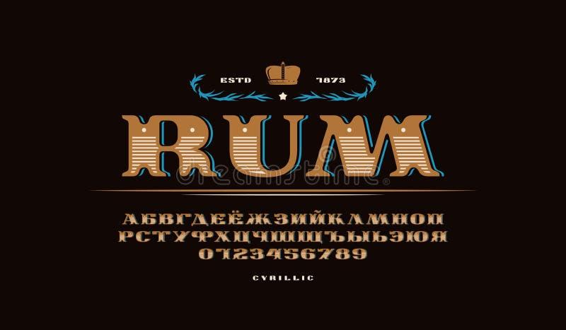 在减速火箭的样式的装饰斯拉夫语字母的延长的细体字体 库存例证