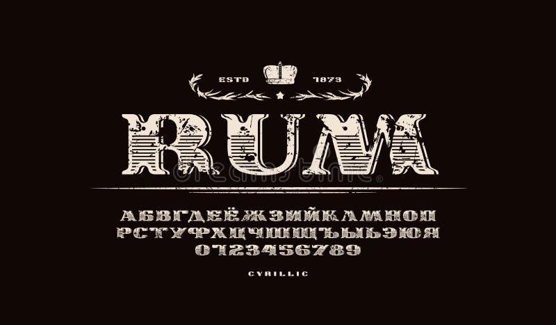 在减速火箭的样式的装饰斯拉夫语字母的延长的细体字体 皇族释放例证
