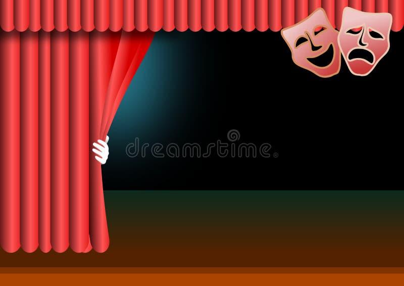 在剧院阶段将打开的红色帷幕 向量例证