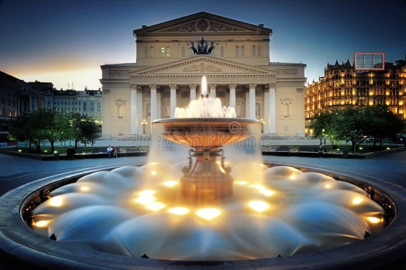 在剧院附近的bolshoi喷泉莫斯科 图库摄影