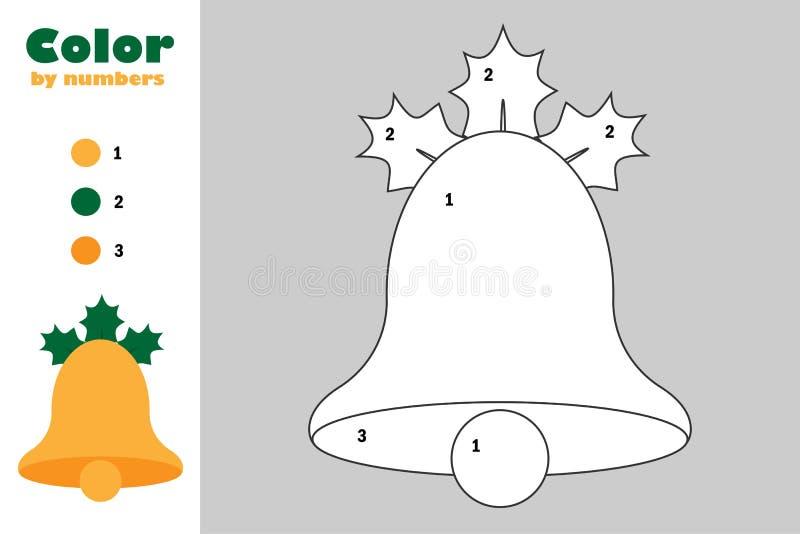 在动画片样式,由数字,圣诞节教育孩子的发展的,上色页,孩子presch纸比赛的颜色的响铃 皇族释放例证