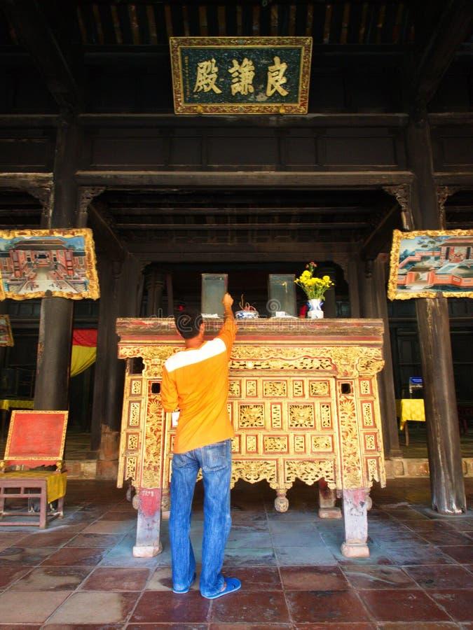 在北京皇城里面是越南的前首都 Tra 免版税库存图片