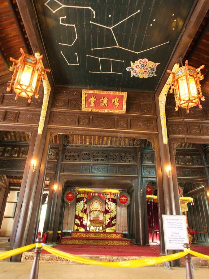 在北京皇城里面是越南的前首都 Tra 库存照片