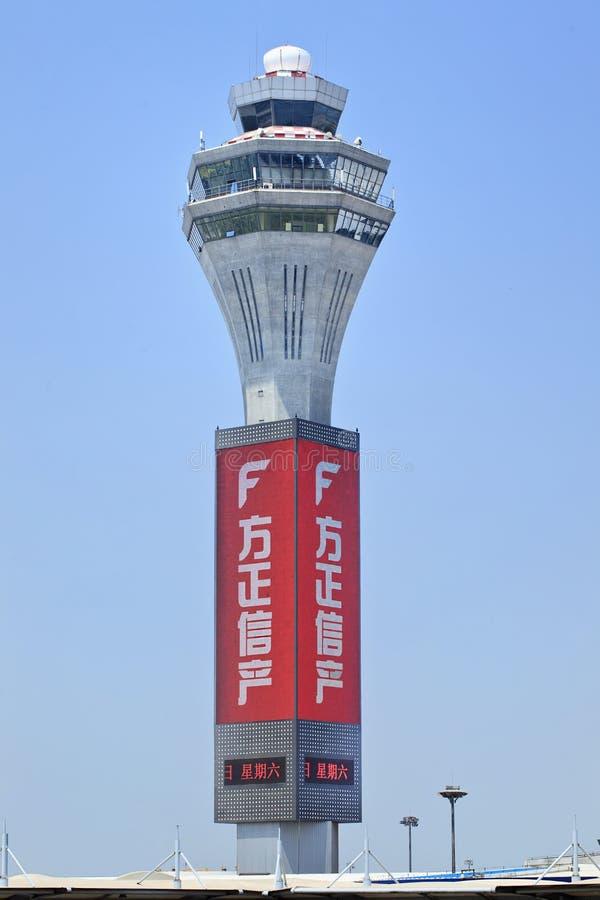 在北京首都国际机场的交通塔 库存图片
