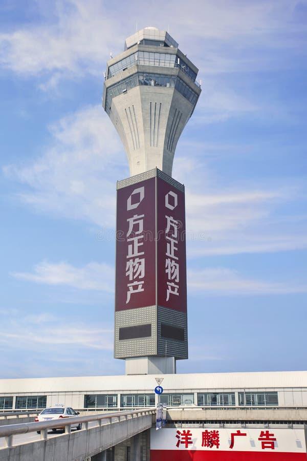 在北京首都国际机场的交通塔 免版税库存照片