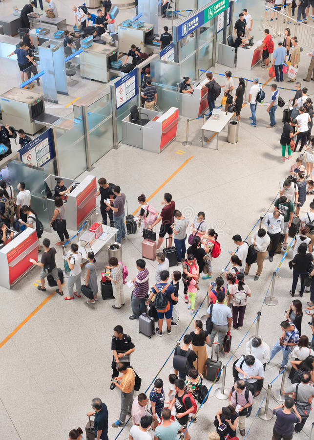 在北京首都国际机场的安全检查 免版税库存图片