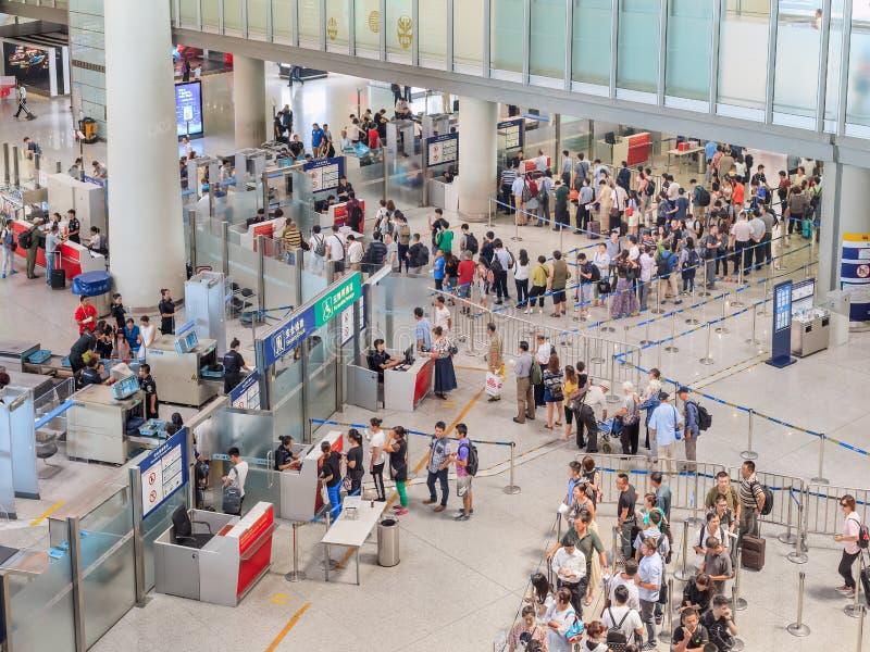 在北京首都国际机场的安全检查 库存照片
