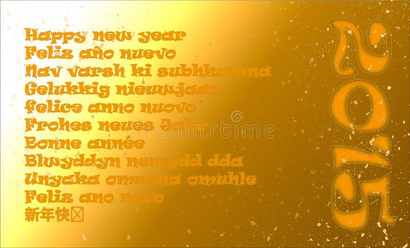 在十一种不同语言的一新年好 皇族释放例证