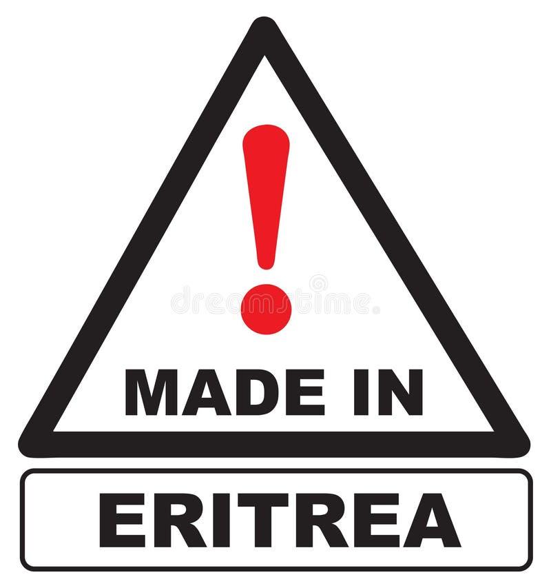 在厄立特里亚做的工业邮票 向量例证