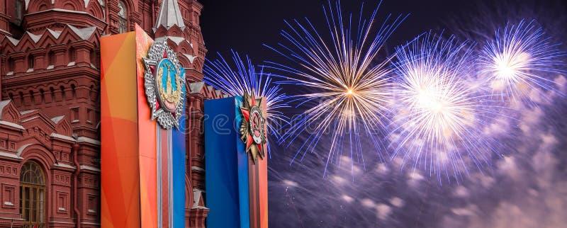 在历史博物馆,红场,莫斯科,俄罗斯的烟花 免版税图库摄影