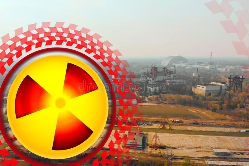 在反应器附近的放射性区域在切尔诺贝利中 库存图片