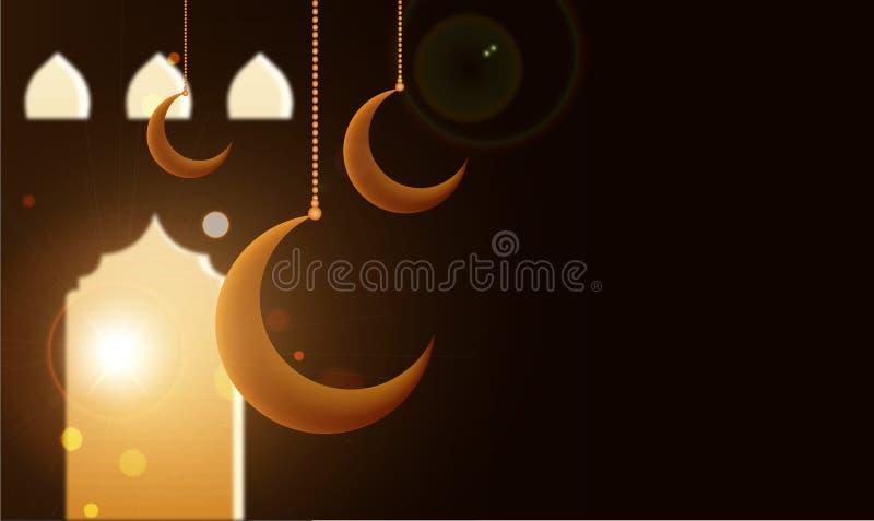 在发光棕色背景的光滑的垂悬的月亮为斋月Kareem 皇族释放例证
