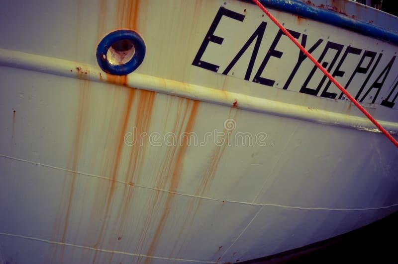 在口岸的渔船 免版税库存照片