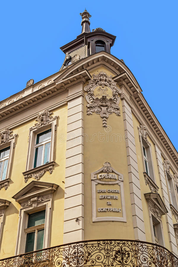 在古典大厦的石门面 贝尔格莱德塞尔维亚 免版税图库摄影
