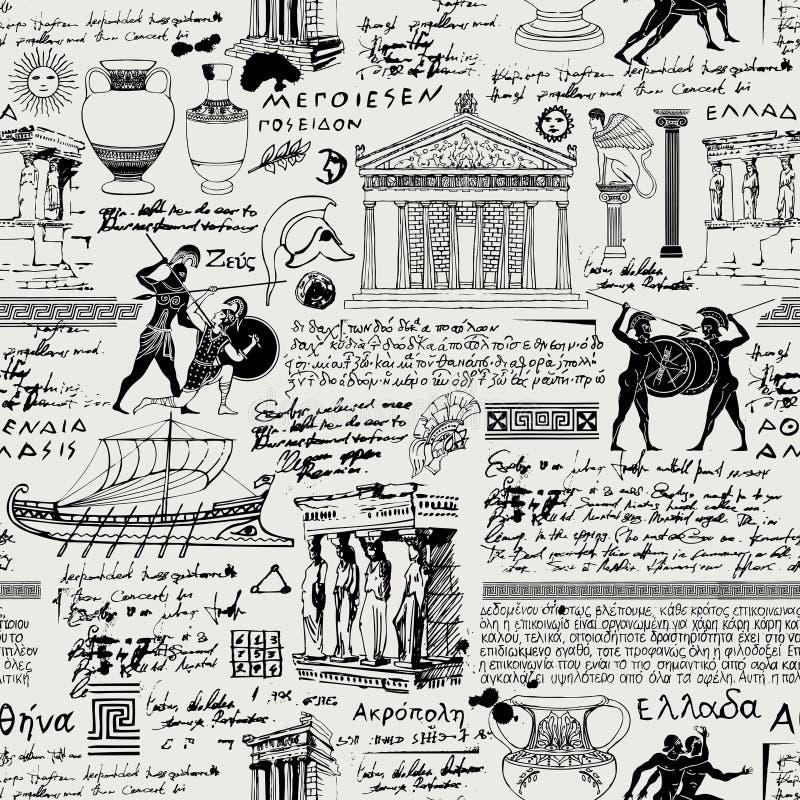 在古希腊的题材的无缝的样式 库存例证