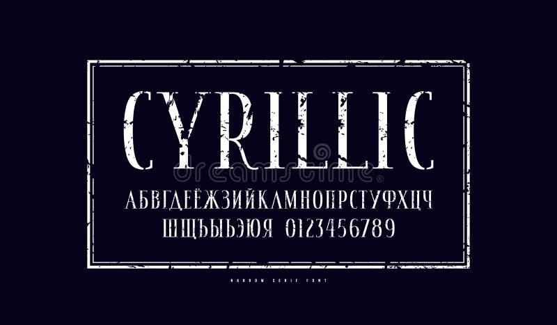 在古色古香的样式的典雅的斯拉夫语字母的狭窄的细体字体 皇族释放例证
