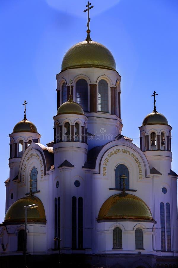 在叶卡捷琳堡血液的寺庙  免版税库存照片