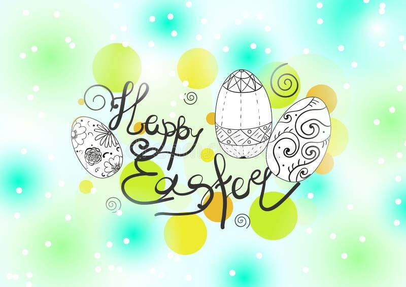 在商标上写字的复活节快乐装饰由兔子耳朵 作为略写法,印刷品,徽章,贺卡模板,象征的手拉的剪影 向量例证