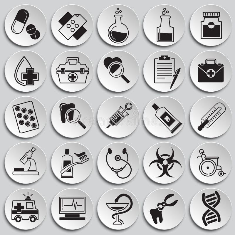 在图表和网络设计的,现代简单的传染媒介标志板材背景设置的医疗象 背景蓝色颜色概念互联网 时髦标志为 向量例证