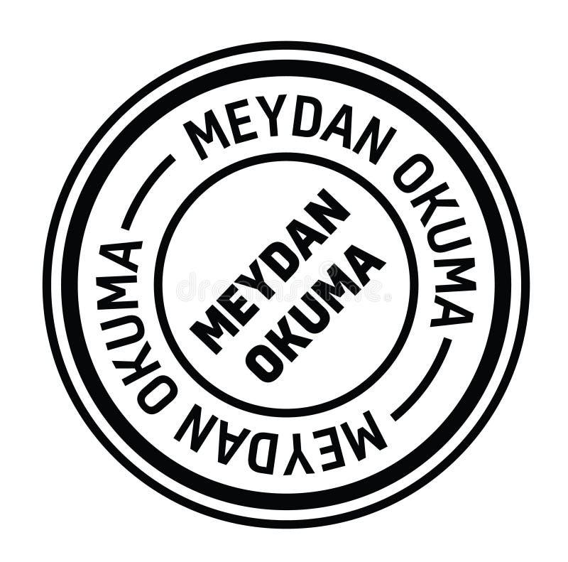在土耳其语的挑战邮票 皇族释放例证