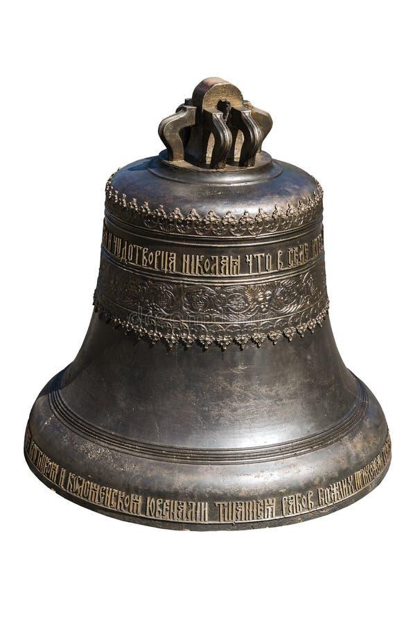 在圣尼古拉斯东正教的疆土的两响铃,准备为钟楼的设施 免版税库存图片