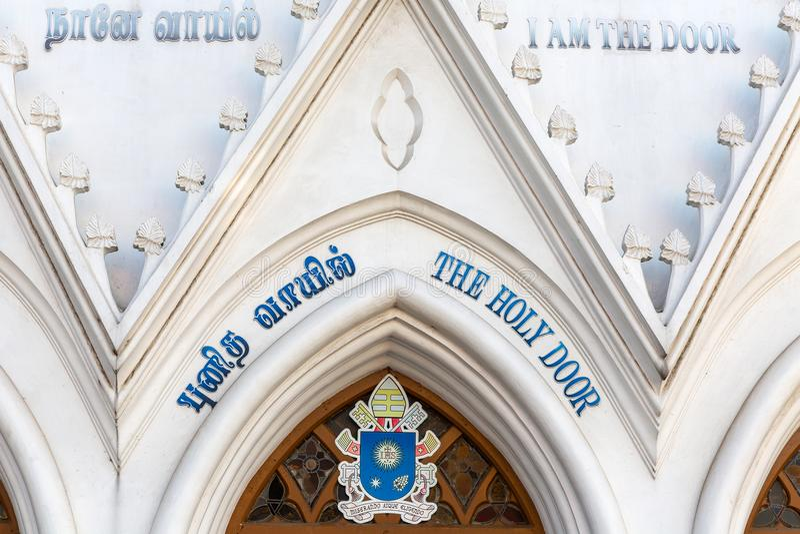 在圣托马斯大教堂,金奈,泰米尔纳德邦,印度的圣洁门 库存照片
