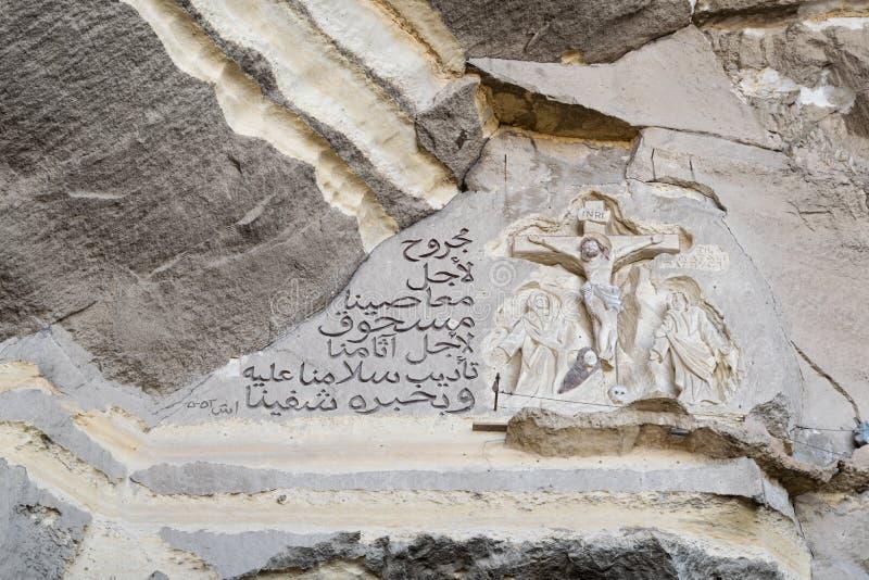 在圣母玛丽亚和圣西蒙的壁画坦纳大教堂 库存照片