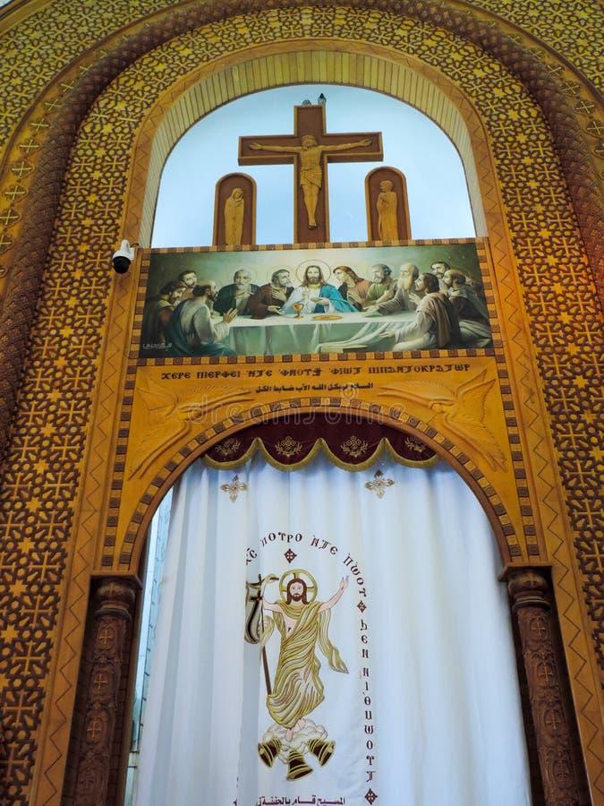 在圣麦纳大教堂里面的法坛埃及的 免版税图库摄影
