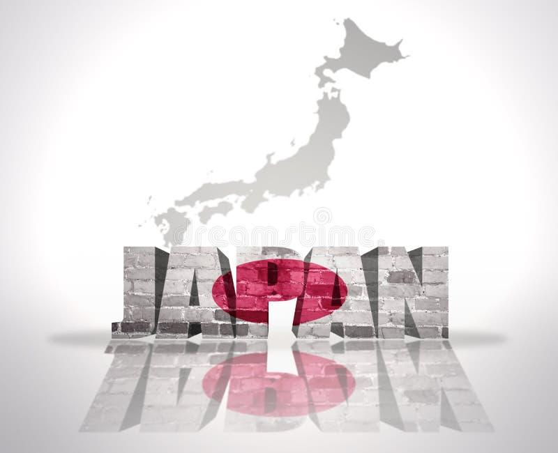 在地图背景的词日本 库存例证