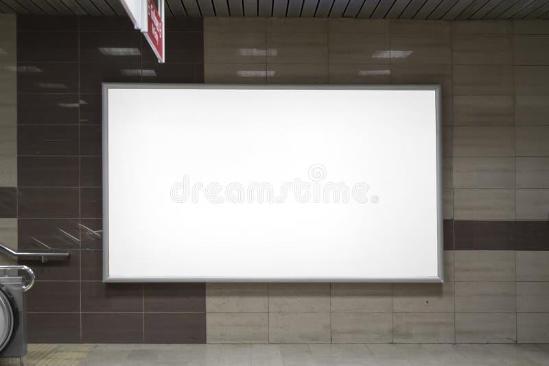 在地铁的广告牌 图库摄影
