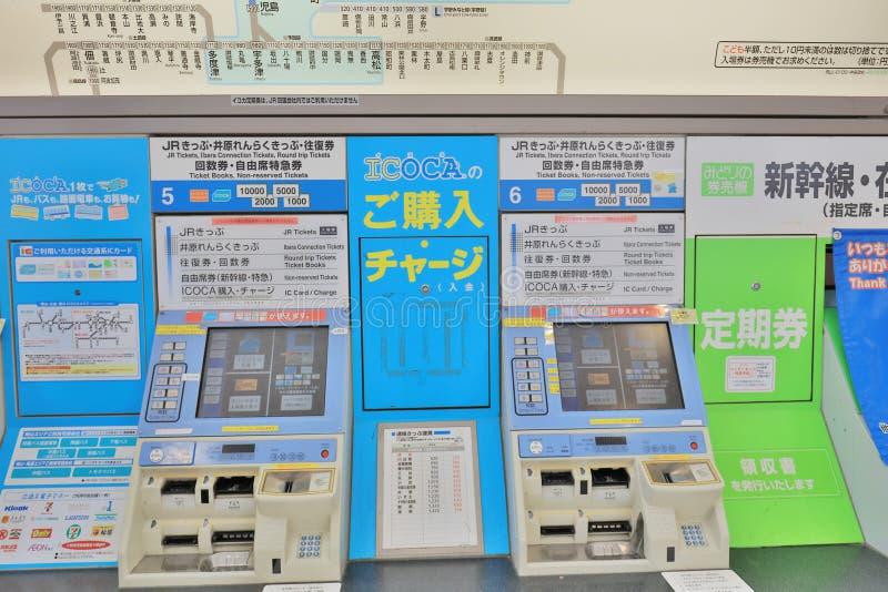 在地铁站日本的票机器 免版税库存照片
