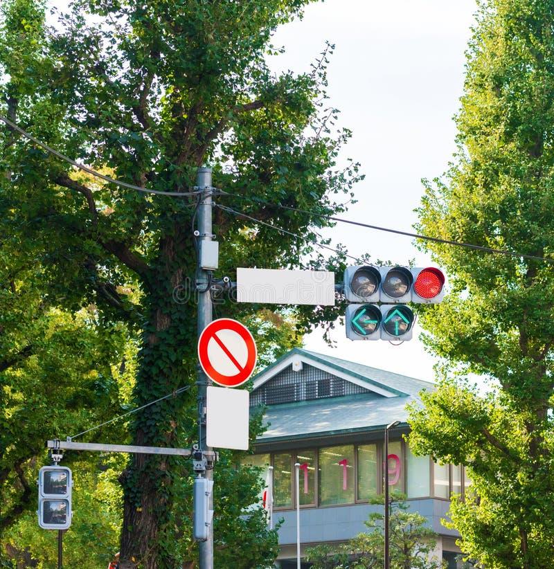 在城市街道上的红灯,东京,日本 框架例证文本向量 免版税库存图片