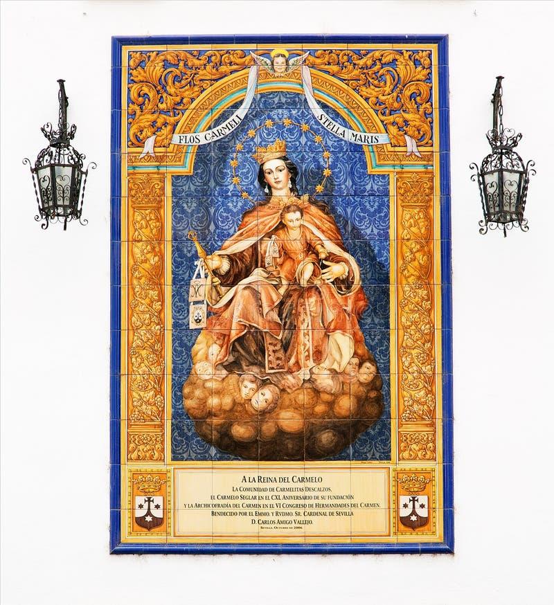 在塞维利亚,西班牙azulejos绘的圣母玛丽亚  免版税库存照片