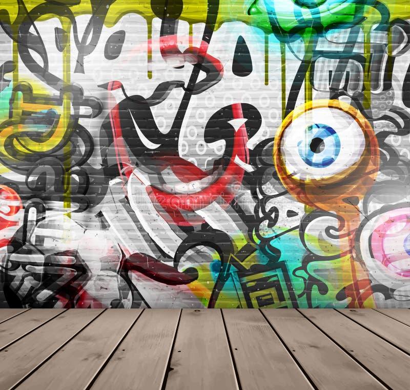 在墙壁上的街道画 向量例证