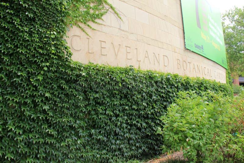 在外部建筑学和爬行藤,克利夫兰植物园,俄亥俄的精心制作的细节, 2016年 免版税库存照片