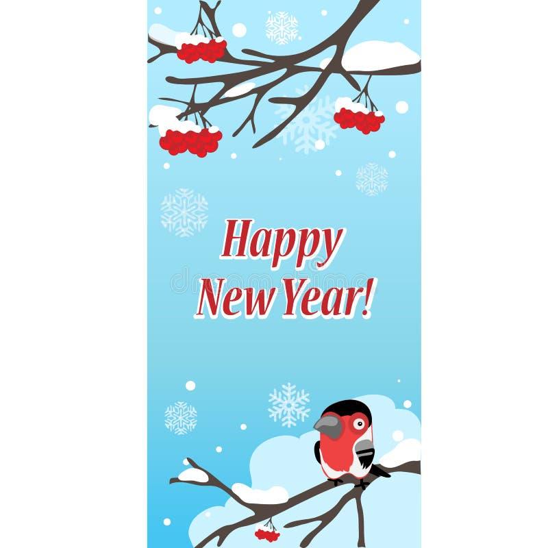 在多雪的红色花揪分支背景的冬天剪影与红腹灰雀的 圣诞节和新年贺卡样品  向量例证