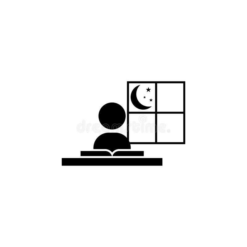 在夜象的研究 被克服的挑战例证的元素 优质质量图形设计象 标志和标志汇集 库存例证