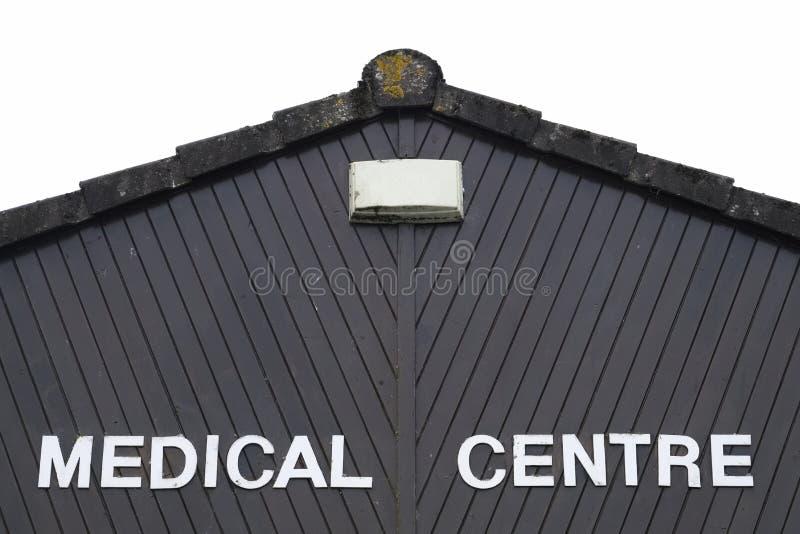 在大厦的医疗中心标志在医院 库存照片