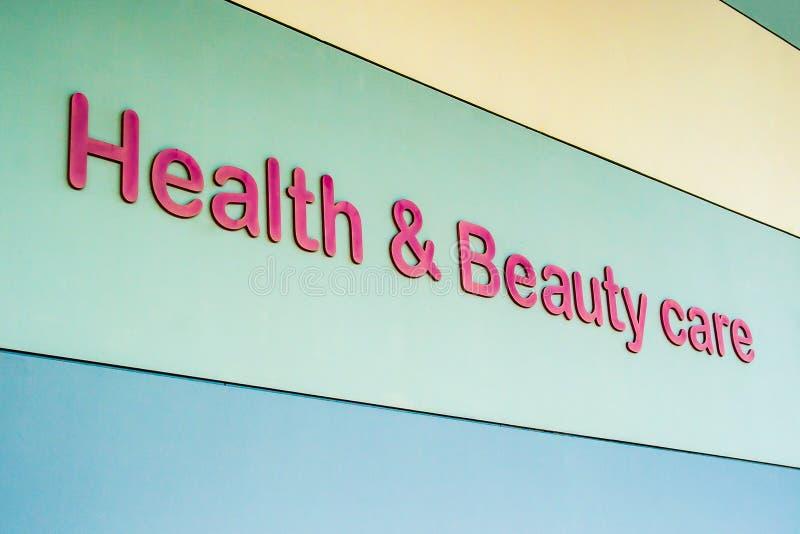 在大厦的墙壁上的题字:健康&美容关心 库存图片
