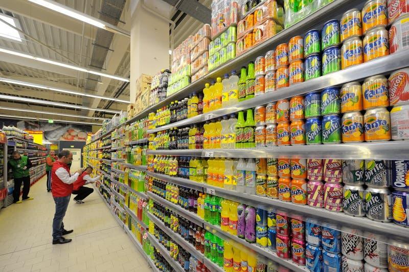 在大型超级市场欧尚盛大开幕式的照片 免版税图库摄影