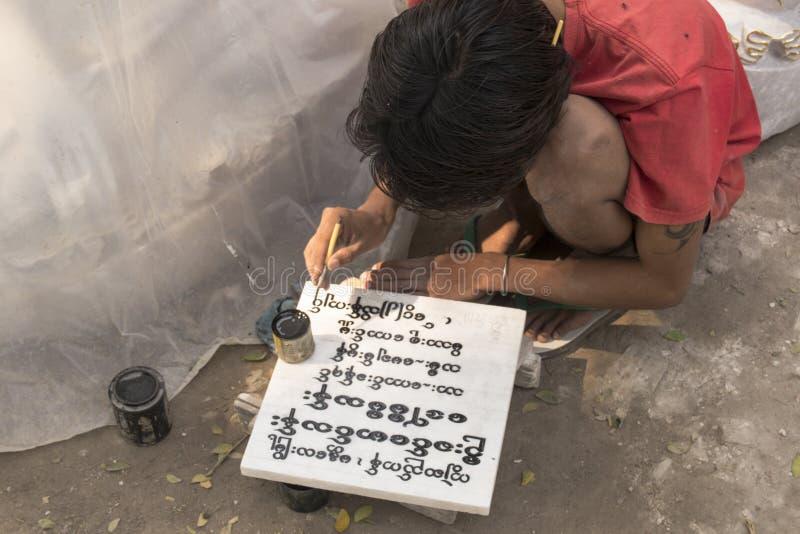 在大理石块,曼德勒,缅甸的缅甸人地方文字老题字 图库摄影