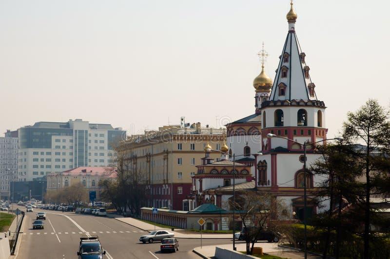 在大街上的突然显现大教堂-伊尔库次克-俄罗斯 免版税图库摄影