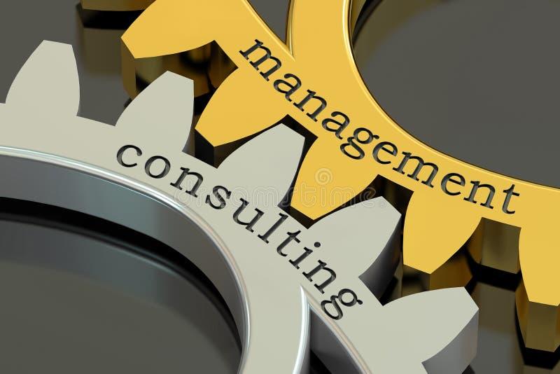 在大齿轮的管理咨询概念, 3D翻译 向量例证
